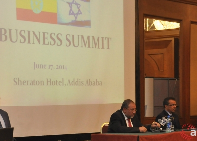 Andalem at Ethio-Israeli Business Summit June 2014